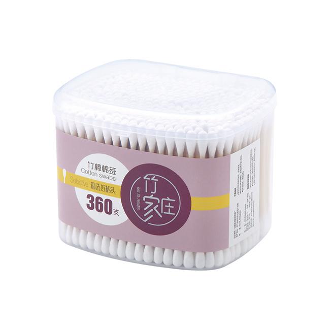 ZJZ-0278 连体方盒棉签