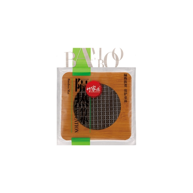 SH-0839 隔热竹垫