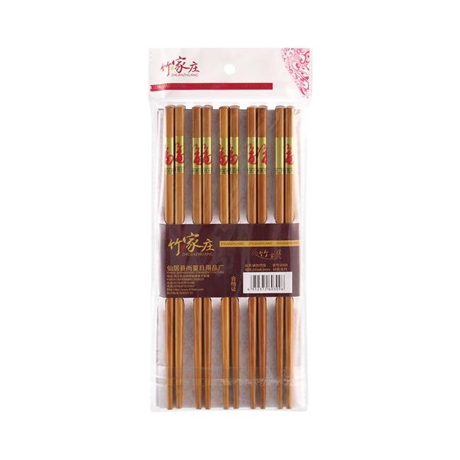 ZJZ-0309 插卡炭化竹筷
