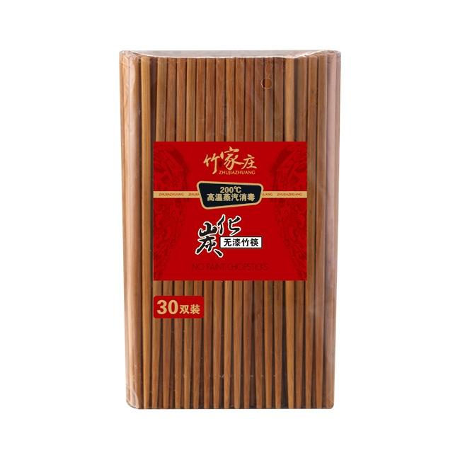 ZJZ-0311 酒店筷