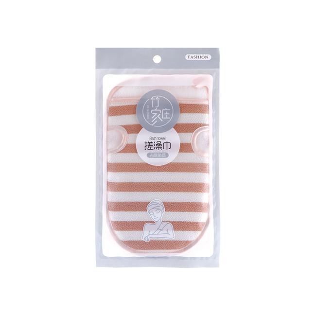 ZJZ-0960 椭圆形澡巾