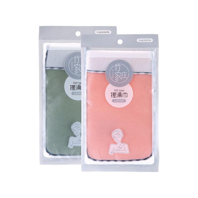 ZJZ-0905 方形澡巾