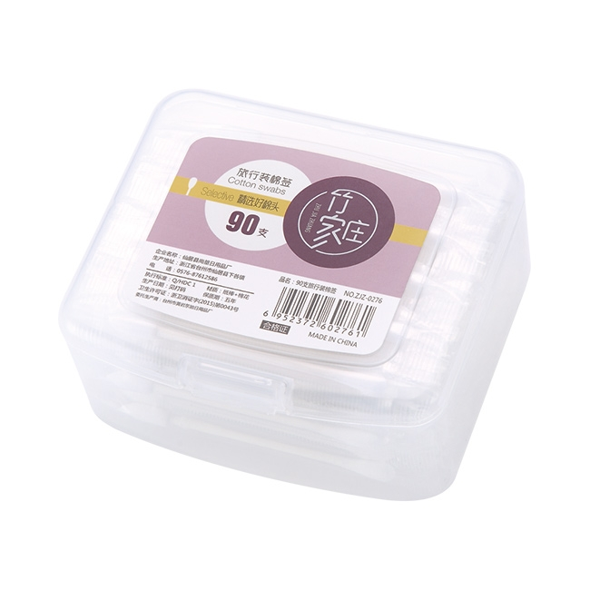 ZJZ-0276 独立包装棉签