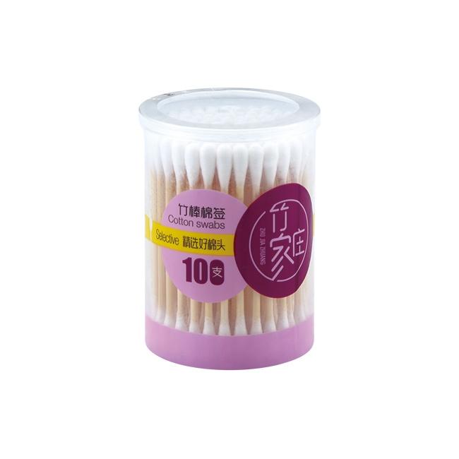 ZJZ-0269 小圆筒竹棒棉签