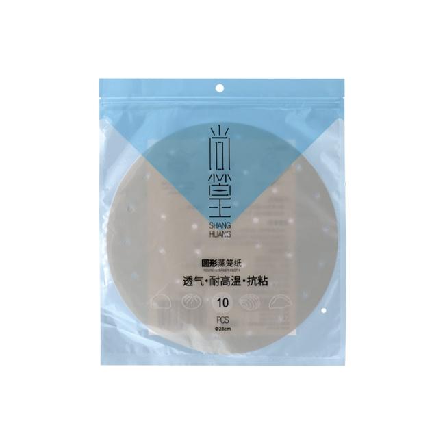 SH-0791 圆形蒸笼纸
