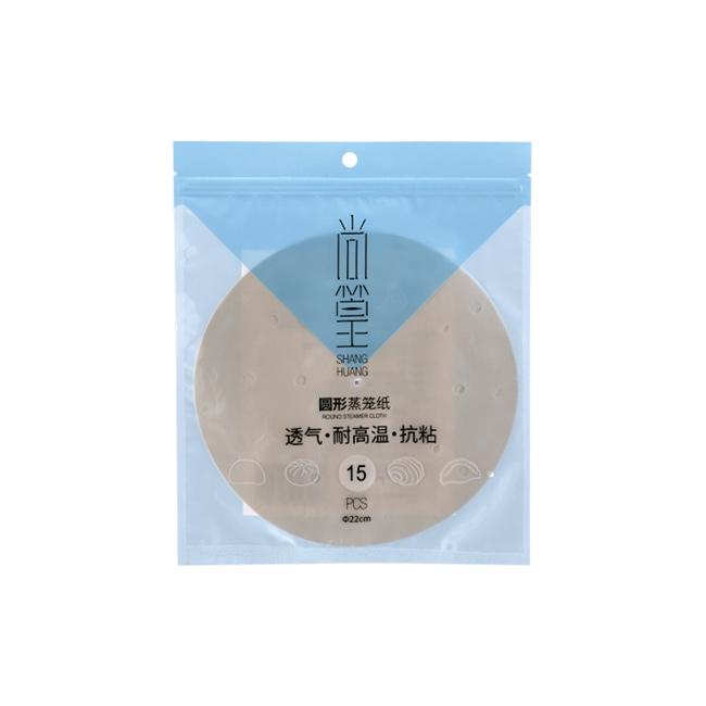 SH-0790 圆形蒸笼纸