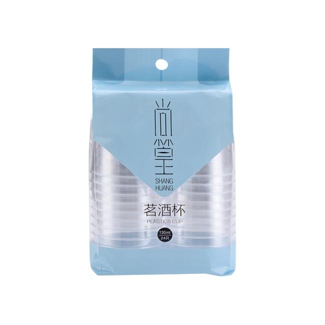 SH-0745 茗酒杯
